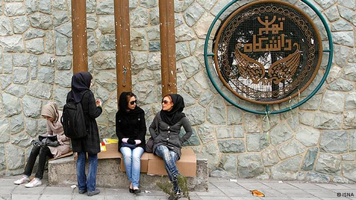 گسترش دامنه تبعیض و حذف جنسیتی در دانشگاههای ایران